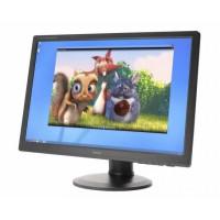 Iiyama ProLite XB2485WSU-B1 LED monitor