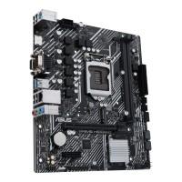 ASUS PRIME H510M-D mATX Alaplap