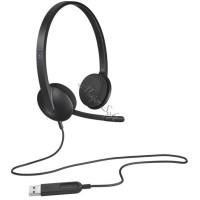 Logitech H340 fejhallgató