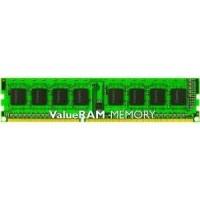 Kingston 8GB 1600MHz DDR3 CL11 szerver memória (KVR16E11/8)