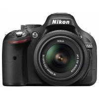 Nikon D5200 fényképezőgép kit (18-55mm objektívvel)