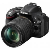 Nikon D5200 fényképezőgép kit (18-105mm objektívvel)