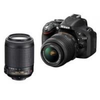 Nikon D5200 fényképezőgép kit (18-55mm + 55-200mm objektívvel)