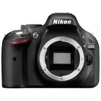 Nikon D5200 fényképezőgép
