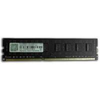G.Skill 4GB 1600MHz DDR3 memória (F3-1600C11S-4GNT)