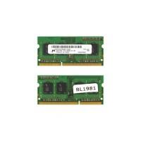 Micron 2GB 1333MHz DDR3 notebook memória