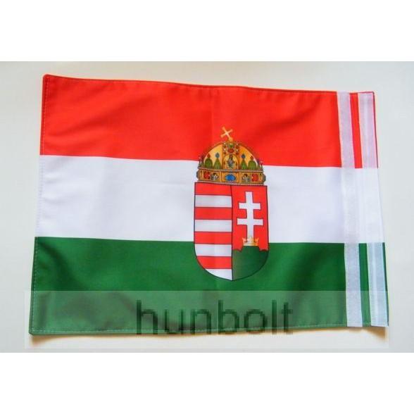 f525c6075e Olcsó Nemzeti zászló árak, Nemzeti zászló árösszehasonlítás, eladó ...