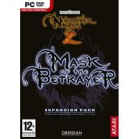 Neverwinter Nights 2: Mask of the Betrayer - PC
