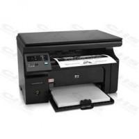 HP LaserJet Pro MFP M125nw multifunkciós lézernyomtató