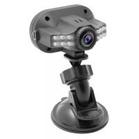 Media-Tech U-Drive Up autós kamera (MT4045)