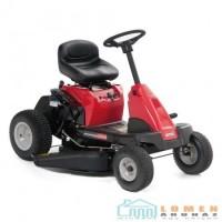 MTD Minirider 60 SDE fűnyíró traktor