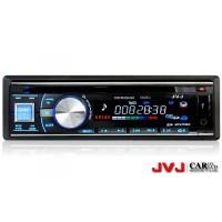 JVJ DVD-980BU autórádió