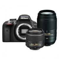 Nikon D3300 fényképezőgép kit (18-55mm+55-300mm objektívvel)