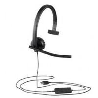 Logitech H570E mono fejhallgató
