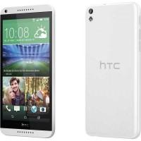 HTC Desire 510 mobiltelefon