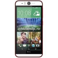 HTC Desire Eye mobiltelefon