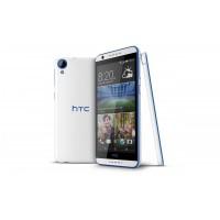 HTC Desire 820 Dual SIM mobiltelefon