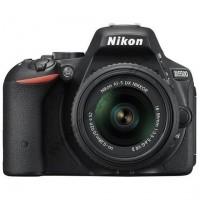 Nikon D5500 fényképezőgép kit (18-55mm objektívvel)