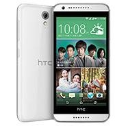 HTC Desire 620 Dual mobiltelefon