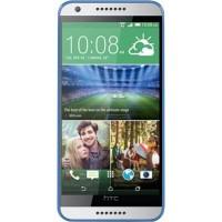 HTC Desire 620G Dual mobiltelefon