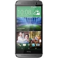HTC One M8 Dual Sim mobiltelefon (16GB)