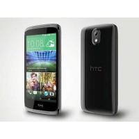 HTC Desire 526G+ Dual mobiltelefon