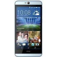 HTC Desire 826 dual sim mobiltelefon