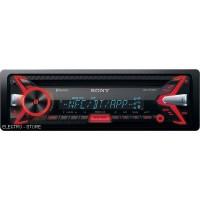 Sony MEX-N5100BT autórádió