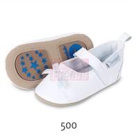 Sterntaler Baba cipő #2301506