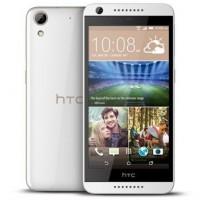HTC Desire 626G Dual mobiltelefon
