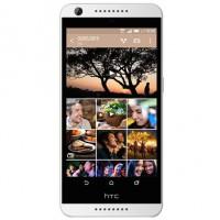 HTC Desire 626 mobiltelefon