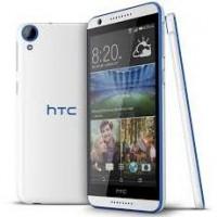 HTC Desire 820G Dual SIM mobiltelefon