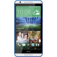 HTC Desire 820s Dual SIM mobiltelefon