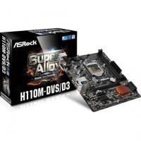 ASRock H110M-DVS/D3 alaplap