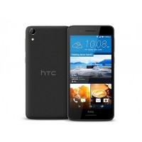 HTC Desire 728 Dual Sim mobiltelefon (16GB)