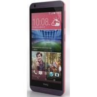 HTC Desire 626G+ Dual mobiltelefon