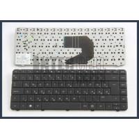 HP Compaq 635 fekete magyar (HU) laptop/notebook billentyűzet