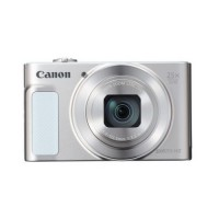 Canon PowerShot SX620 digitális fényképezőgép