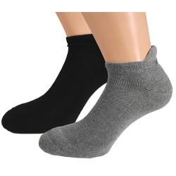 f417aaa484 Olcsó Pamut zokni árak, Pamut zokni árösszehasonlítás, eladó Pamut ...