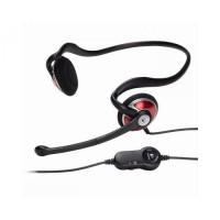 Logitech H230  fejhallgató