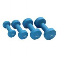 X100411Neoprén egykezes súlyzó, kézisúlyzó, 2kg