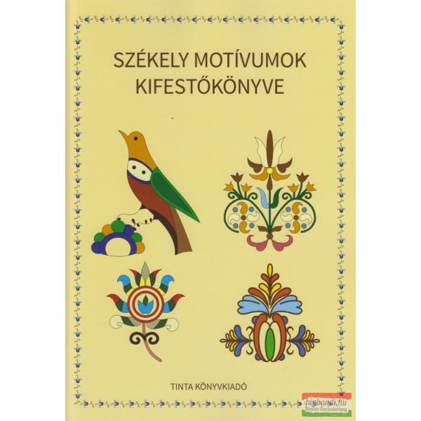 9f1e4ced38 Olcsó Kifestőkönyv árak, Kifestőkönyv árösszehasonlítás, eladó ...
