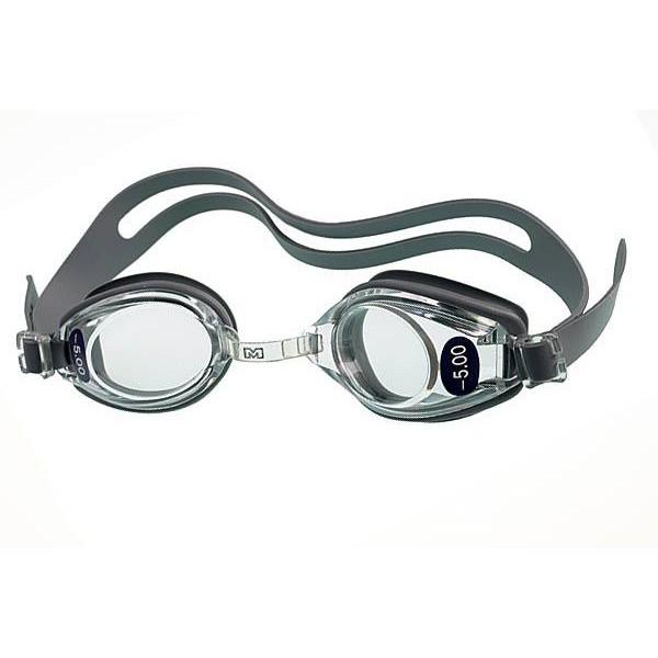 Dioptriás egyéni úszószemüveg választható lencsékkel 59bc0edecb