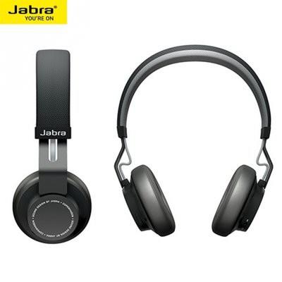 Jabra MOVE JABRA Move bluetooth fejhallgató (sztereo bb4ca1528a