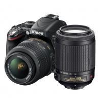 Nikon D3200 fényképezőgép kit (18-55mm+55-200mm objektívvel)