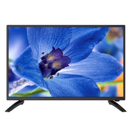 f5731d3ea548 Olcsó Lcd - árak, Lcd - árösszehasonlítás, eladó Lcd - akció, boltok ...