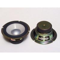 SONY 1-825-103 Mélysugárzó hangszóró