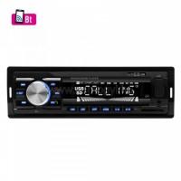 SAL VB 3100 Autórádió és MP3/WMA lejátszó