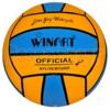 Winart WP-3 junior vízilabda, csíkos